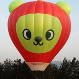 Balloon s/n x1124